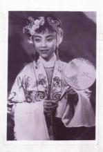 Feng Huang 1945